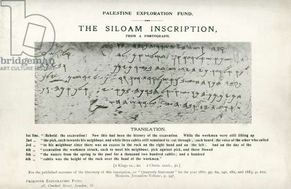 The Siloam Inscription (litho)