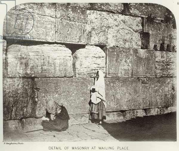 Exterior of Haram-Ash-Sharif, detail of masonry at Wailing Place, c.1864-65 (b/w photo)