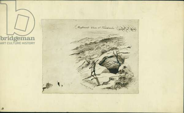 Mogharet Umm el Fuweimen, 1873 (pen & ink on paper)