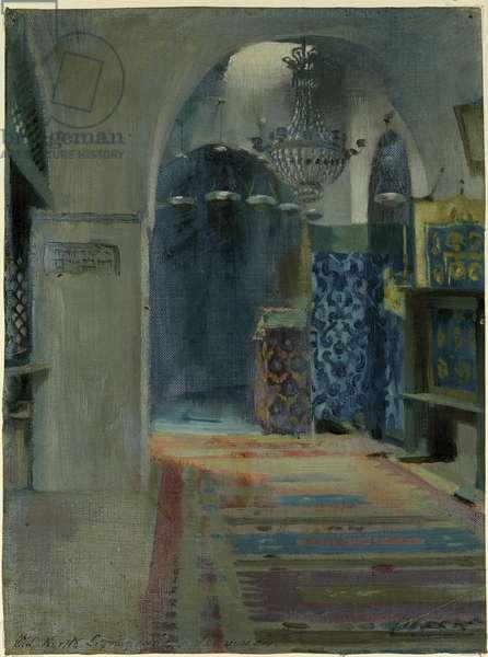 Old Karaite Synagogue, Jerusalem (oil on canvas)