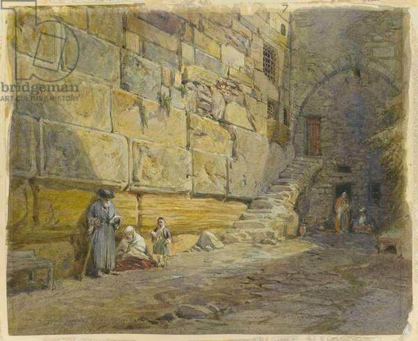 Lintel of Barclay's Doorway, Near Jews Wailing Place, Jerusalem, 1870 (w/c & pencil on paper)