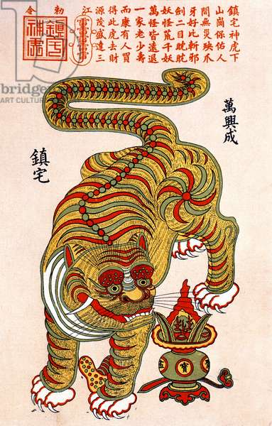 Chinese zodiac sign of the Tiger (colour litho)