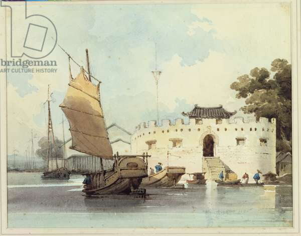 The Dutch Folly Fort off Canton (watercolour)
