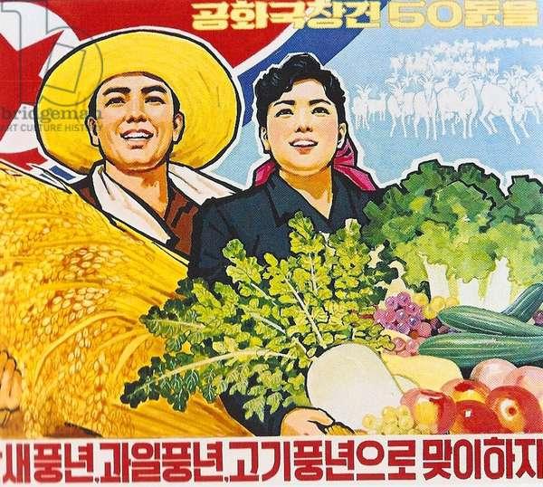 Korea: North Korean (DPRK) propaganda poster glorifying agricultural production