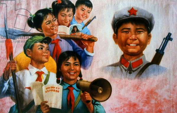 China: 'Learn from Pan Dongzi how to be a good child of the Communist Party.' Chinese propaganda poster from the Cultural Revolution (1975)