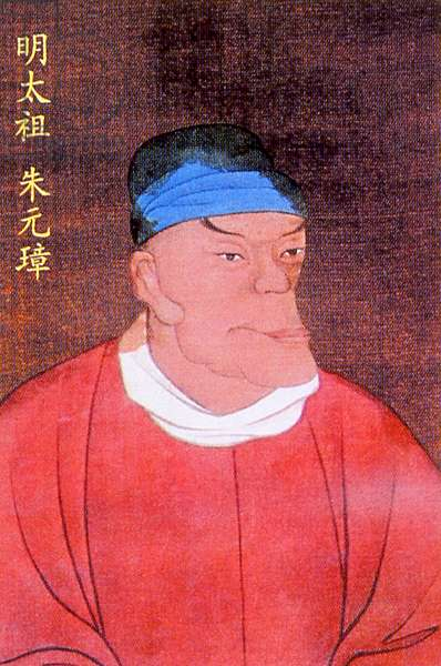 China: Emperor Hongwu, 1st ruler of the Ming Dynasty (r. 1368-1398)