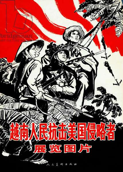 China / Vietnam: 'The Vietnamese people resist the American aggressor', Vietnam War poster, 1967