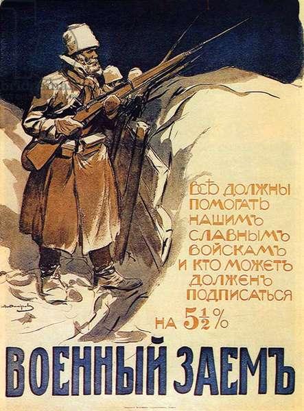 Russia: 'Military Loan'. Russian World War I propaganda poster, Ivan Valadimirov, 1916