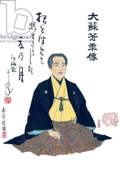 Japan: Portrait of artist and ukiyo-e master Tsukioka Yoshitoshi (1839-1892)