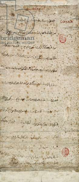 Uzbekistan: Letter of Timur to Charles VI of France, 1402, a witness to Timurid relations with Europe.