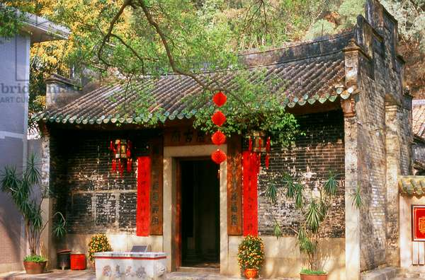 China: The Yuxu Taoist temple in the grounds of the Opium War Museum, Humen, Guangdong Province