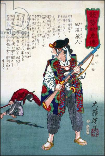 Tazawa Kurando, from the series 'Keisei suikoden' (Biographies of Valiant Drunken Tigers) 1874 (colour woodblock print)