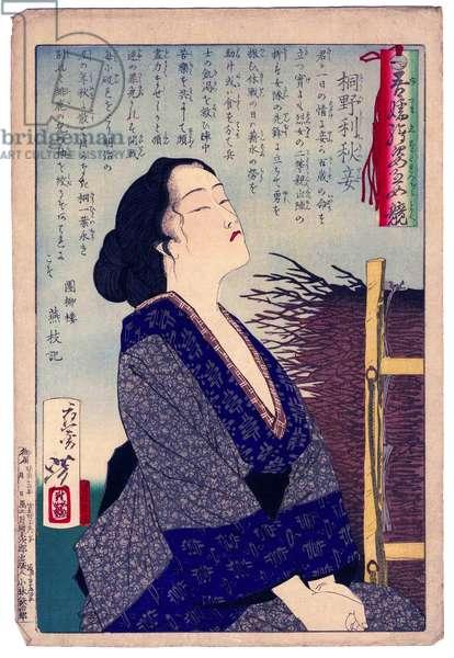 Japan: 'Kirino Toshiaki's wife', from the series 'Eastern Pictures of Heroic Women Compared'. Tsukiokoa Yoshitoshi (1839-1892), 1880