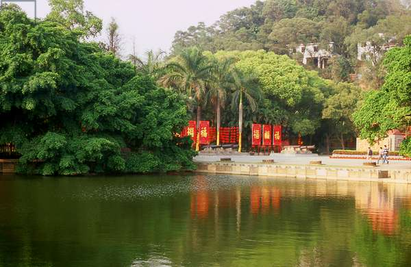 China: Pit where opium was destroyed by Lin Zexu in 1839, Opium War Museum, Humen, Guangdong Province