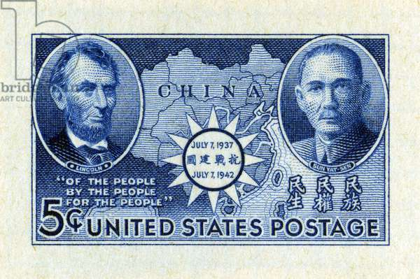 China / USA: United States 5 cent postage stamp with engraving of Abraham Lincoln and Sun Yat-sen, 1942