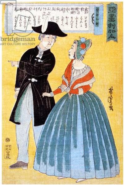 "Japan: ""Amerikajin - Bango Wakai"" ('Americans - Japanese Translations of Barbaric Languages'), woodblock print , Utagawa Yoshitora (fl. 1850 - 1870), 1863"