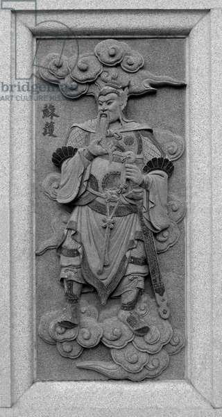 China: Carving of Su Hu, depicting his role in the 16th Century Ming Dynasty novel