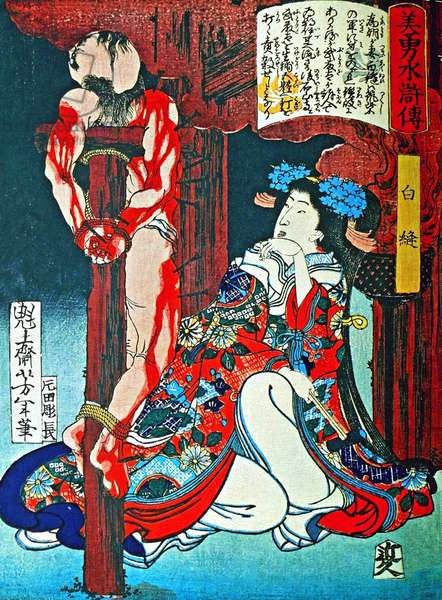 Japan: Shiranui kneeling beside a crucified man. From 'Heroes of the Water Margin'. Tsukioka Yoshitoshi (1839-1892), 1867