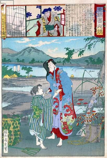 Japan: Yasu-hime and Zushiomaru sold into slavery. Ukiyo-e woodblock print by (Toyohara) Yoshu Chikanobu (1838-1912)
