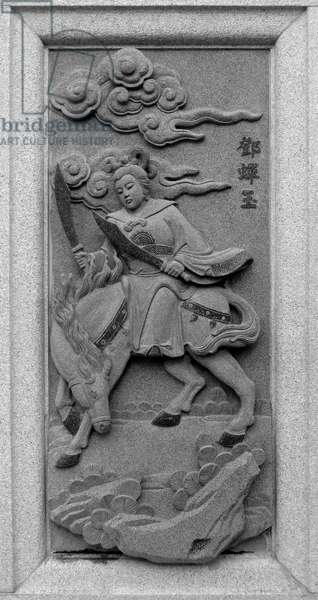 China: Carving of Deng Chanyu, depicting her role in the 16th Century Ming Dynasty novel <i>Fengshen Yanyi</i> ('Investiture of the Gods'). From Ping Sien Si Temple, Pasir Panjang Laut