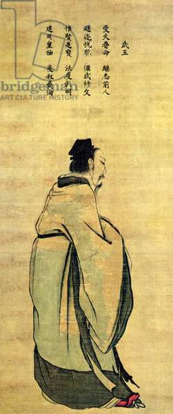 China: King Wu (c.1046-1043 BCE), founder and first ruler of the Zhou Dynasty (1046-249 BCE).