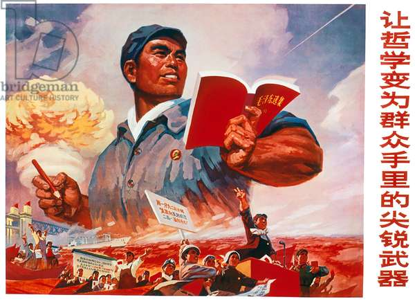China: 'Let Philosophy Be Transformed into a Sharp Weapon in the Hands of the Masses', Cultural Revolution poster, a Red Guard brandishes a copy of Mao Zedong's 'little red book', while an atomic bomb explodes, 1971