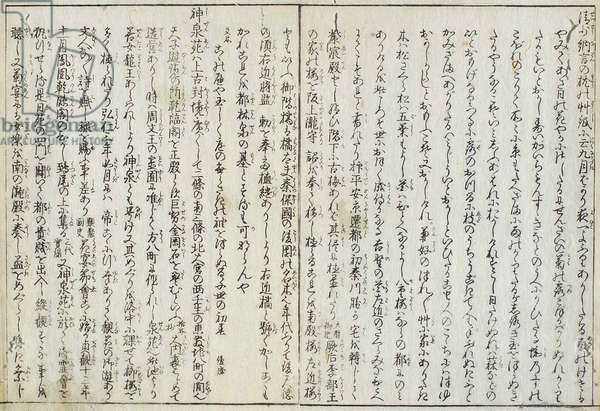 Japan: Handwritten Japanese text from the 12th centuury Makura no Soshi or 'The Pillow Book' of Heian court lady and celebrated writer Sei Shonagon.