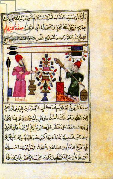 Egypt/ Syria: Illustrated page from a Mamluk manuscript titled 'Manual of Horsemanship', dated 1474.
