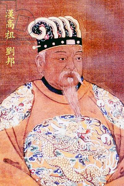 China: Emperor Gaozu (r.206-195 BCE), founder and first ruler of the Western Han Dynasty (206 BCE-9 CE)