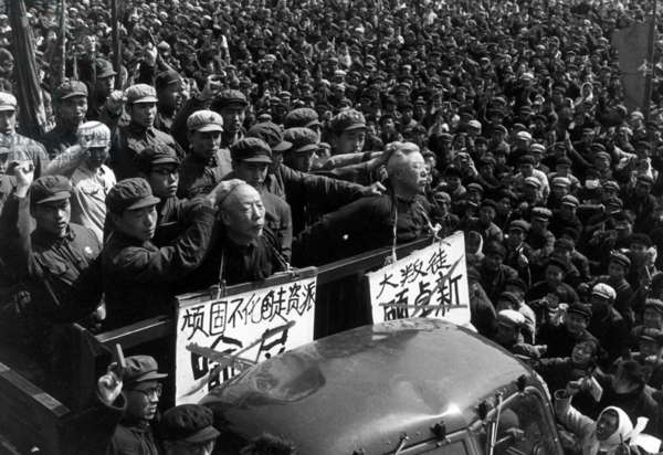 China: Denouncing 'Capitalist Roaders', scene from the Cultural Revolution (1966-1976), August 1968