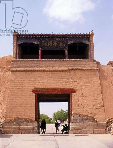 China: Front Gate, Jiayuguan Fort, Jiayuguan, Gansu
