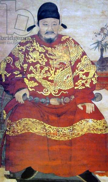 China: General Chang Yuchun, Hui Muslim general who helped found the Ming Dynasty, 1360