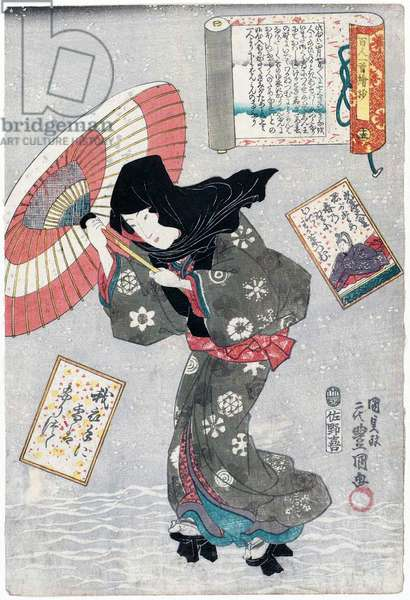 Japan: Woman with parasol. Poem by Emperor Koko, No. 15, from the series 'A Pictorial Commentary on One Hundred Poems by One Hundred Poets' (Hyakunin isshu esho), Utagawa Kunisada I (Toyokuni III, 1786-1864), c. 1844