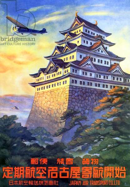 Japan: Advertising poster for Japan Air Transport Company featuring the central tower at Osaka Castle, c. 1930