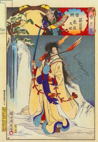 Japan: Meiji Period woodblock print of the sorceress Takiyasha-hime, with her frog familiar and father, Taira-no-Masakado, in the inset. Toyohara Chikanobu (1838-1912), 1884
