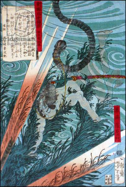 Japan: Wakashima Gonemon dives into the whirlpool. Tsukioka Yoshitoshi (1839-1892)