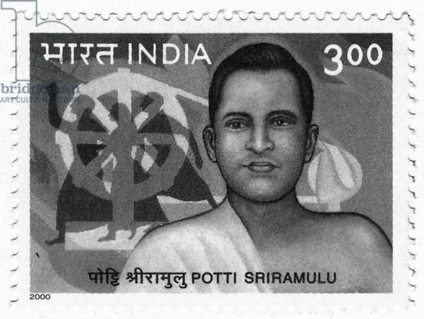 India: Potti Sreeramulu (1901-1952), Indian revolutionary, nationalist and supporter of the establishment of Andhra State (1953). Commemorative stamp