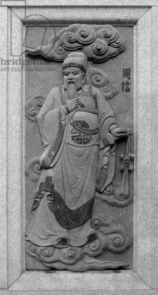 Malaysia / China: Carving of Zhou Xin (King Zhou of Shang), depicting his role in the 16th Century Ming Dynasty novel 'Fengshen Yanyi' ('Investiture of the Gods'). From Ping Sien Si Temple, Pasir Panjang Laut