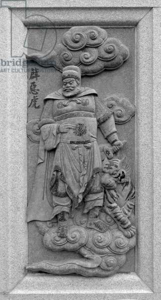 China: Carving of Xue Ehu, depicting his role in the 16th Century Ming Dynasty novel