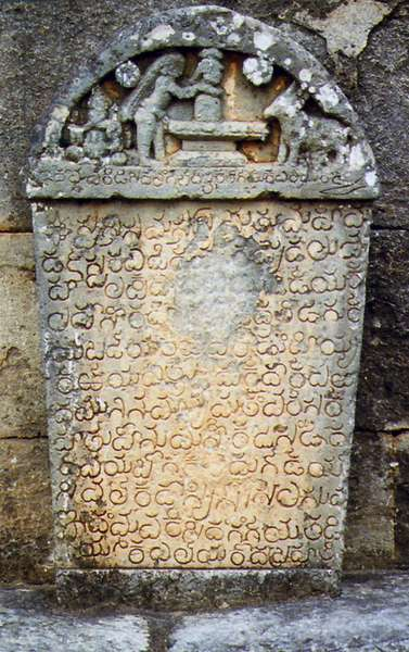 India: Inscription in Kannada script, Lakshmi Devi Temple, Doddagaddavalli, Hassan District, Karnataka (1114 CE)