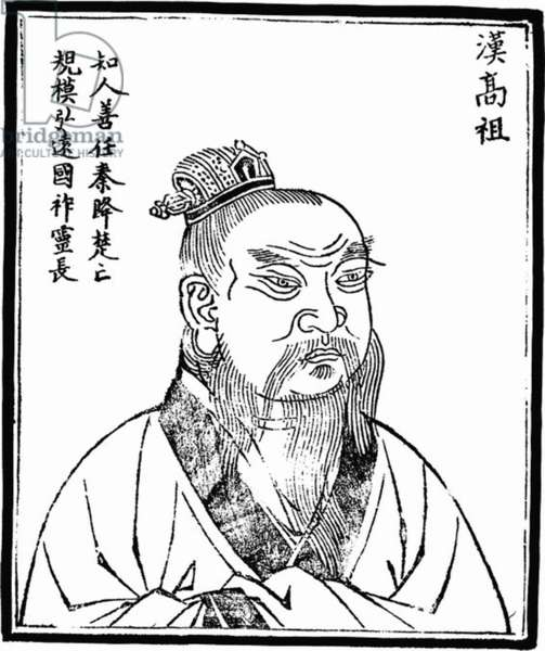 China: Emperor Gaozu (r.206-195 BCE), founder and first ruler of the Western Han Dynasty (206 BCE-9 CE).