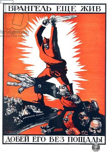 Russia: 'Soviet Russia is a Camp Under Siege'. Revolutionary poster, Dmitry Moor (Dmitry Stakhievich Orlov), c. 1920