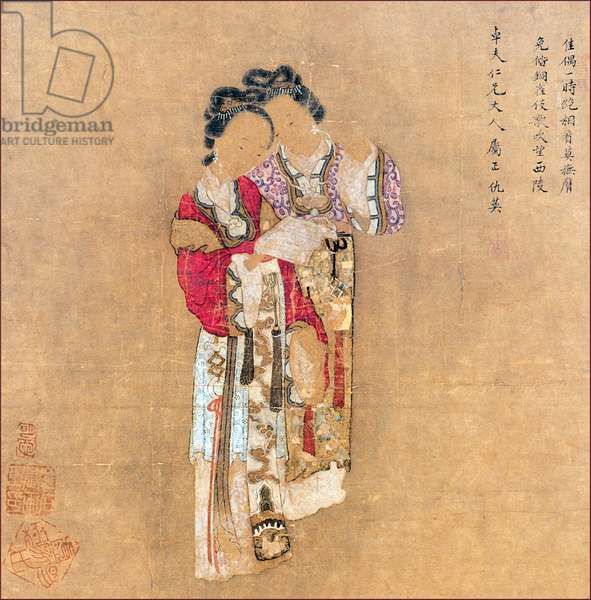 China: Xue Baochai ('Jewelled Hair Pin') and You Erjie ('Second Sister You') looking at a book . Qing Dynasty painting of a scene from the Dream of the Red Chamber (mid-18th century)