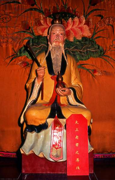 China: Statue, Yuxu Taoist temple in the grounds of the Opium War Museum, Humen, Guangdong Province