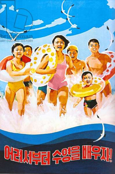Korea: North Korean (DPRK) poster encourages children to swim - 'Let's learn to swim from childhood onwards!'