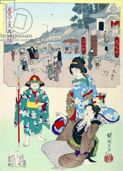 Japan: Tiger, Kagurazaka Bishamon. Ukiyo-e woodblock print by (Toyohara) Yoshu Chikanobu (1838-1912)