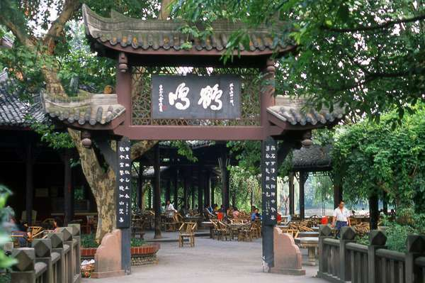 China: Entrance to a tea house in Renmin Gongyuan (People's Park), Chengdu, Sichuan Province