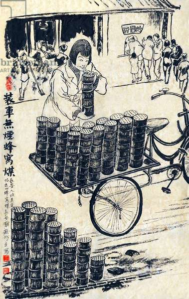 China: Selling pressed coal briquettes from a bicycle and trailer, a common site in North China during winter. Pencil and colour on paper, artist not known, late 20th Century