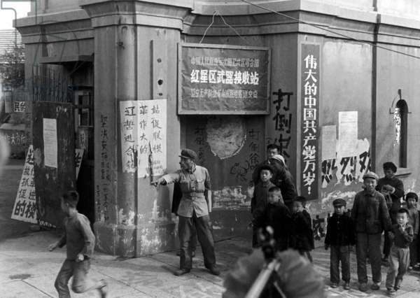 China: Scene from the Cultural Revolution (1966-1976), Liaoning, 1968