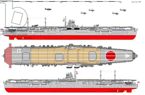 Japan: Diagram of the Imperial Japanese aircraft carrier Hiryu, 1942